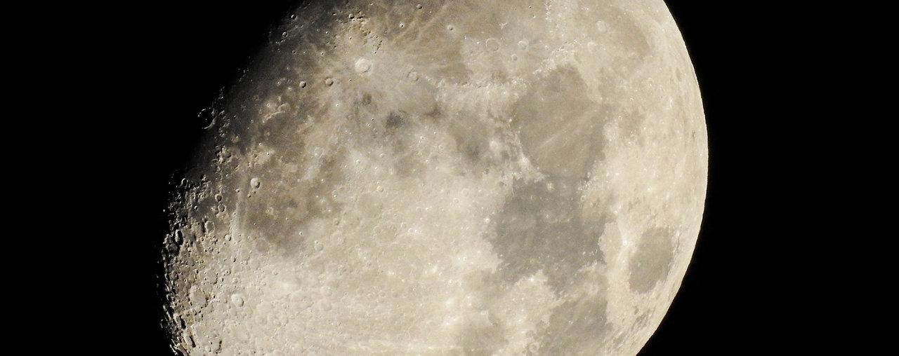 The Texas moon.
